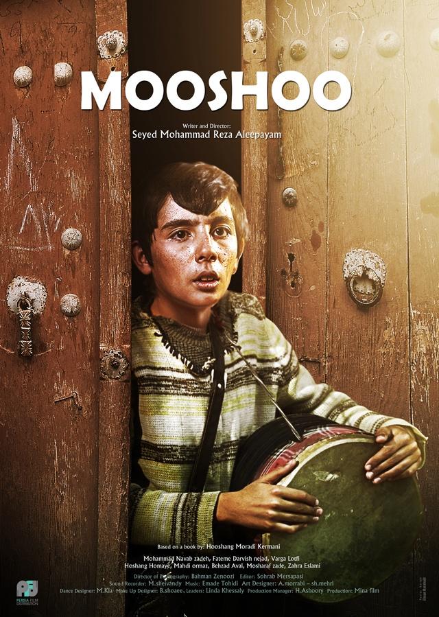 Film_Slide - Mooshoo_Slide.jpg