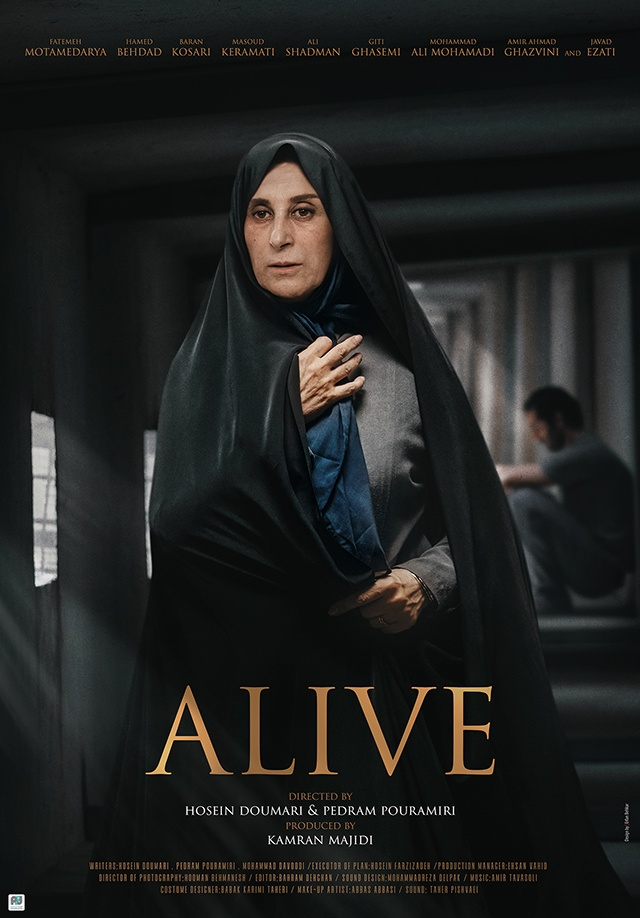 Film_Slide - PersiaFilm-ALIVE_PosterSlide.jpg