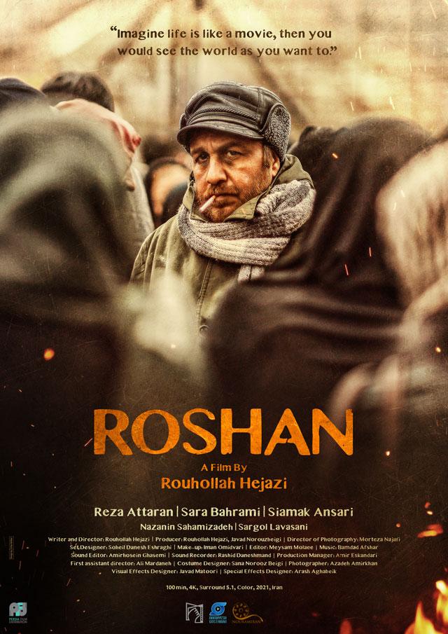 Film_Slide - PersiaFilm-Roshan-PosterSlide