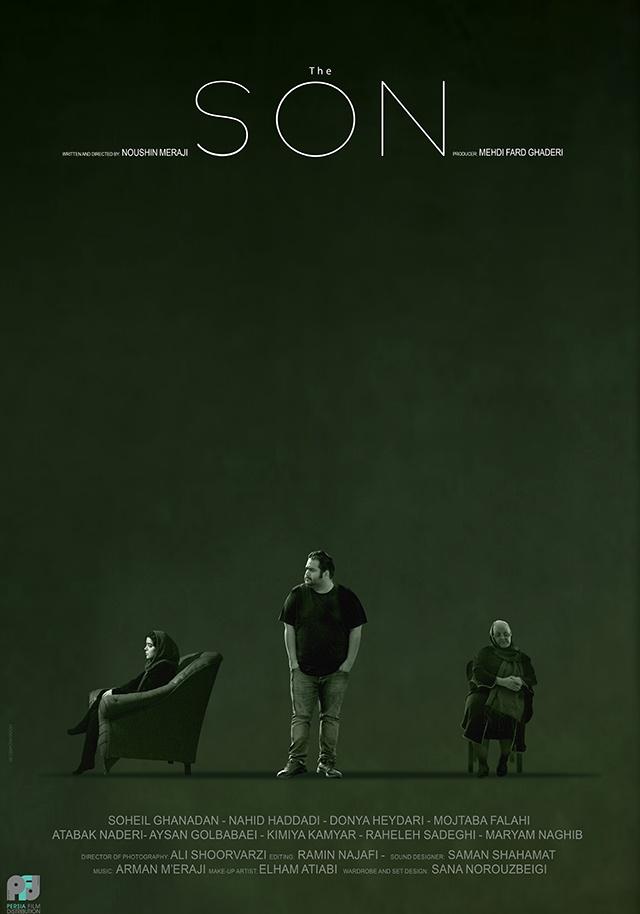 PersiaFilm-TheSun-PosterSlide