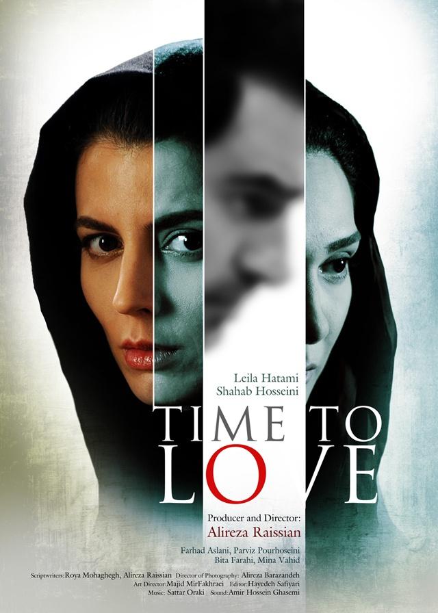 Film_Slide - PersiaFilm-Time_to_Love-Poster