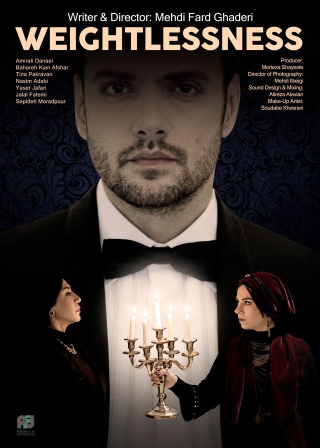 Film_Slide - PersiaFilm-WEIGHTLESSNESS-Poster