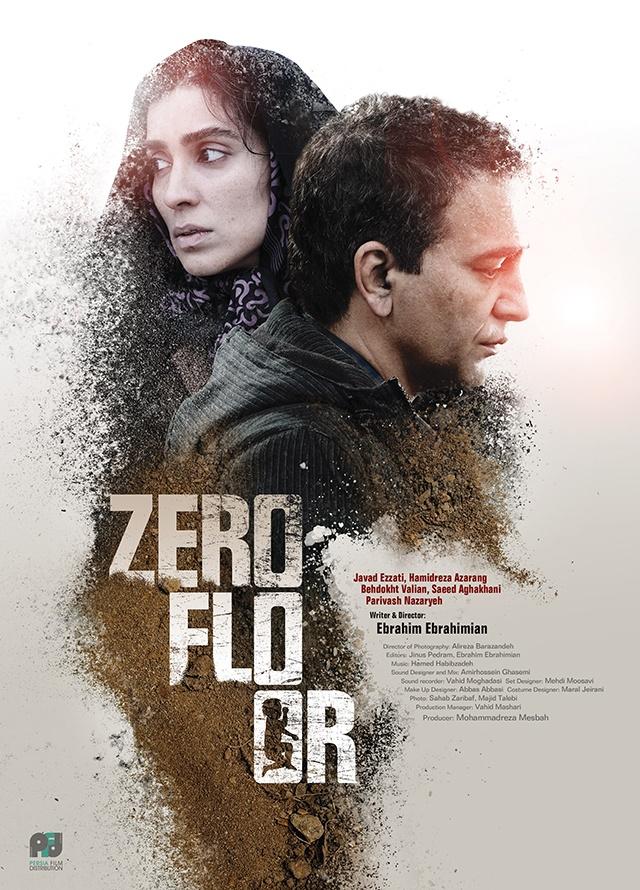 Film_Slide - PersiaFilm-ZERO_FLOOR-PosterSlide.jpg