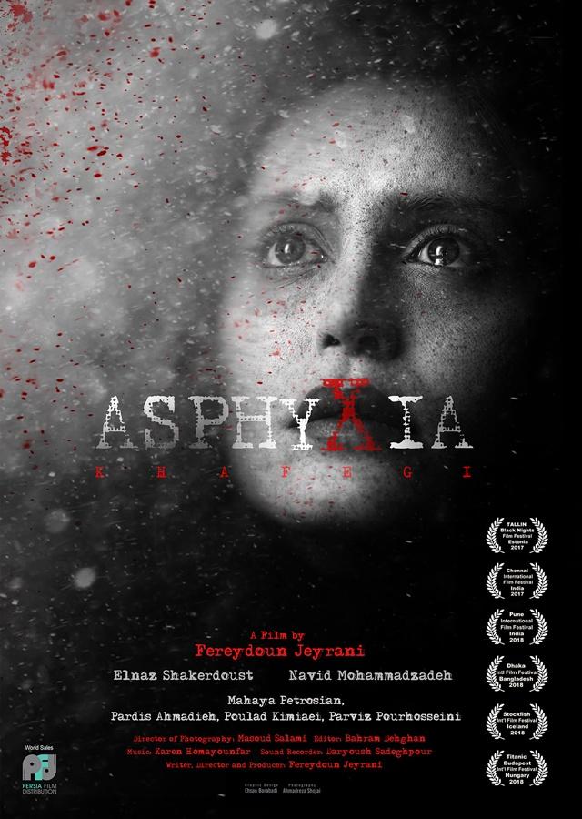 Film_Slide - PersiaFilm_Asphyxia_PosterSlide-Festivals
