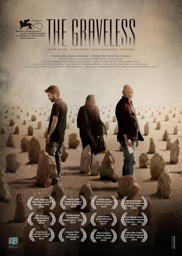 PersiaFilm_Graveless_PosterSlide-Festivals