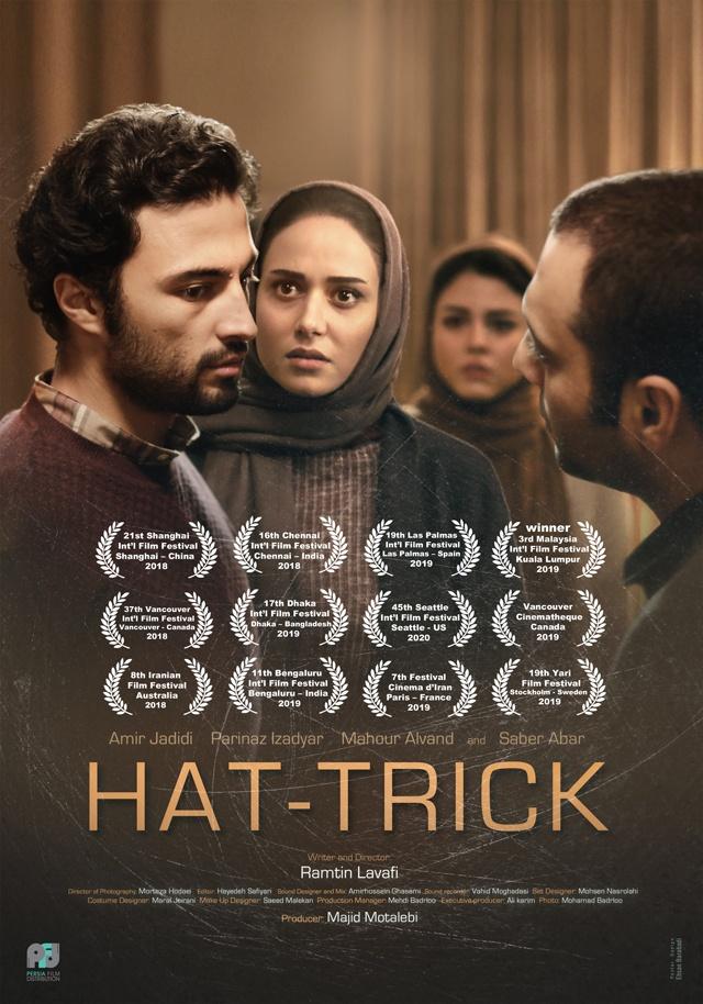 PersiaFilm_Hattrick_PosterSlide-Festivals