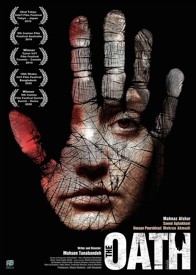 PersiaFilm_Oath_PosterSlide-Festivals