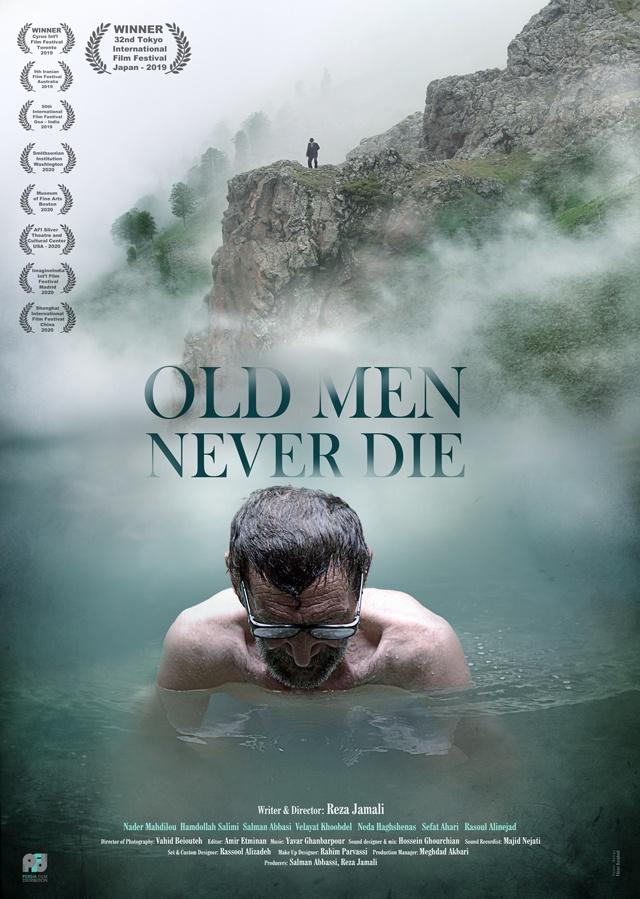 PersiaFilm_Old-men_PosterSlide-Festivals