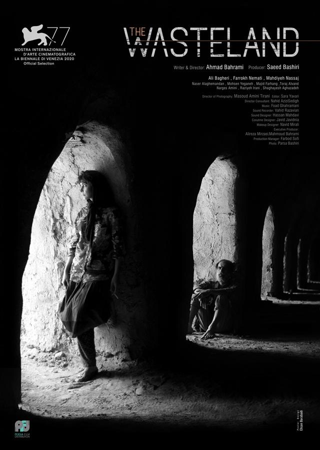 Film_Slide - PersiaFilm_THE-WASTELAND_PosterSlide