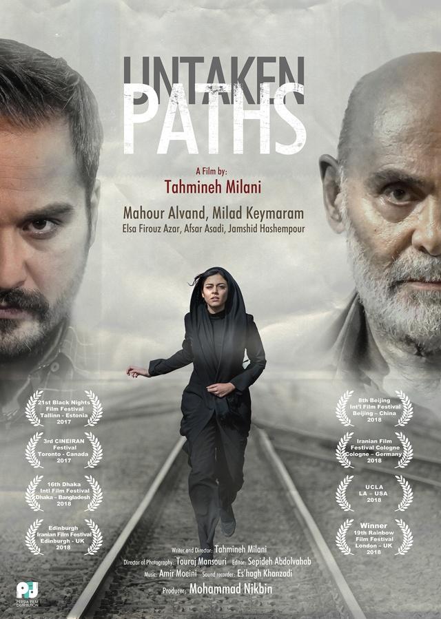 PersiaFilm_Untaken_PosterSlide-Festivals