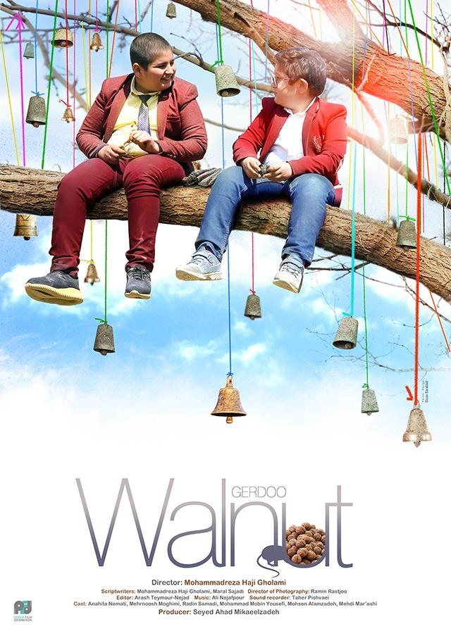PersiaFilm_WANUT_PosterSlide.jpg