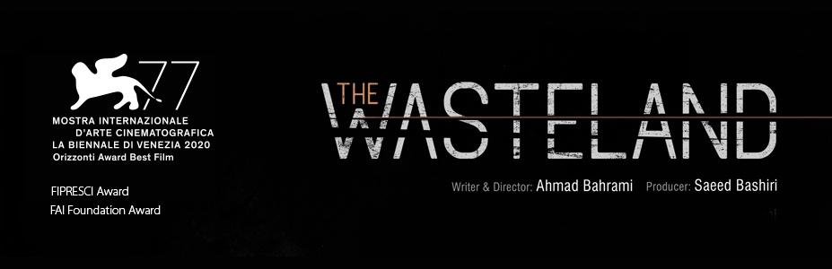 News - PersiaFilm_THE-WASTELAND_News-VenesiaAwards-01