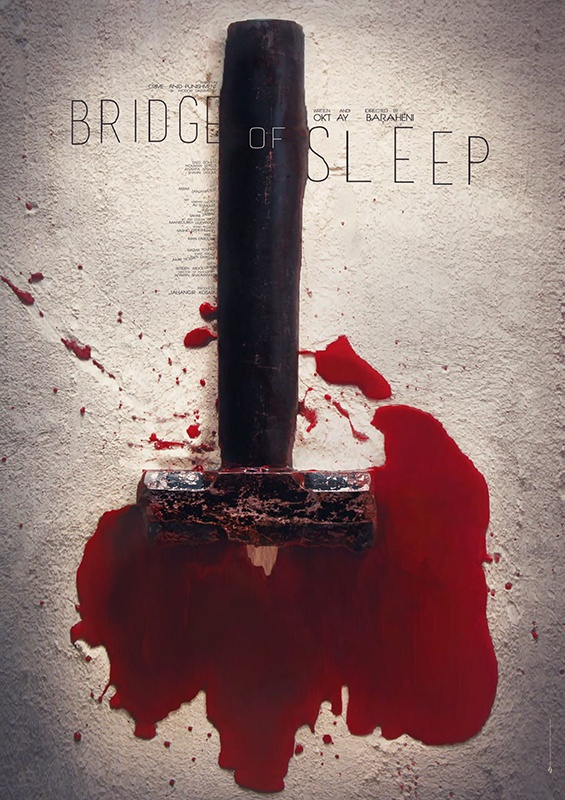 Covers - Bridge_of_Sleep-PersiaFilm-Cover.jpg