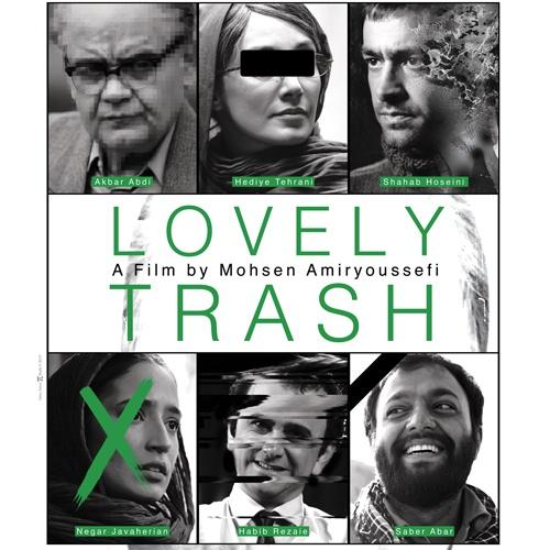 Covers - PersiaFilm-LOVLY_TRASH-Cover.jpg