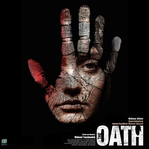 Covers - PersiaFilm-OATH-Cover.jpg