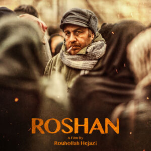 PersiaFilm-Roshan-Cover