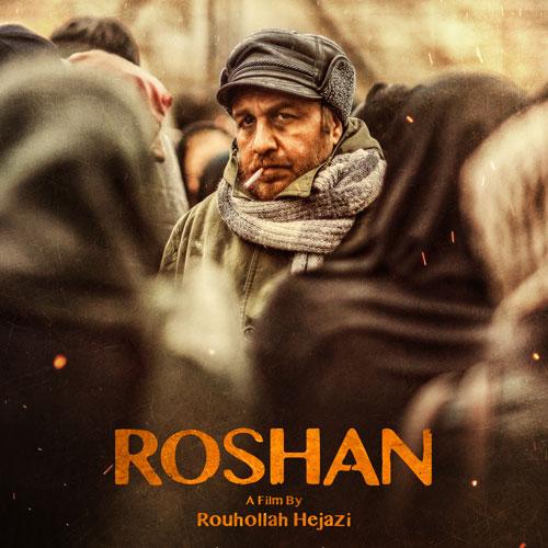 PersiaFilm-Roshan-Cover
