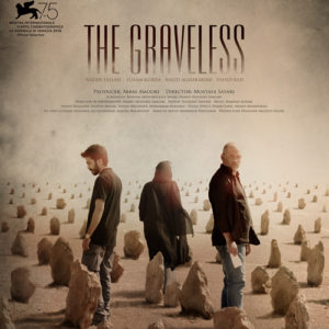 Covers - PersiaFilm-The-Gravless-Cover.jpg
