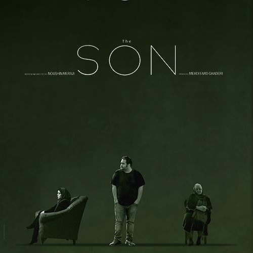 PersiaFilm-The Sun-Cover