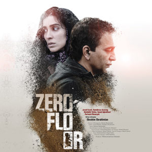 Covers - PersiaFilm-ZERO_FLOOR-Cover.jpg