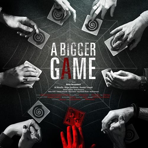 Covers - PersiaFilm_A-Bigger-Game_Cover.jpg