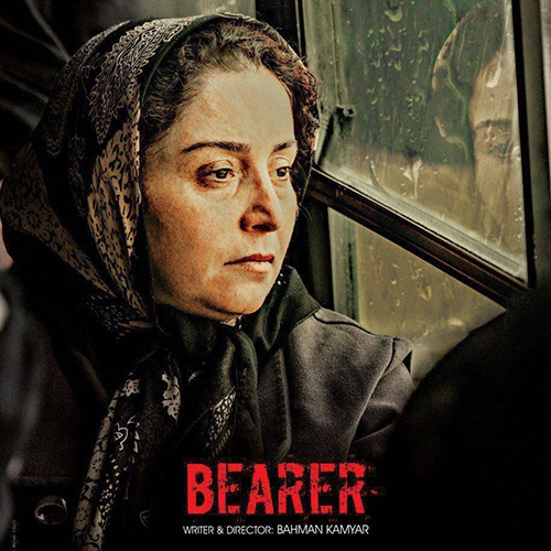 Covers - PersiaFilm_BEARER_Cover.jpg