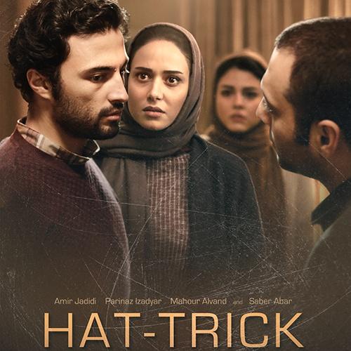 Covers - PersiaFilm_HATTRICK_Cover.jpg