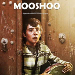 Covers - PersiaFilm_Mooshoo_Cover.jpg