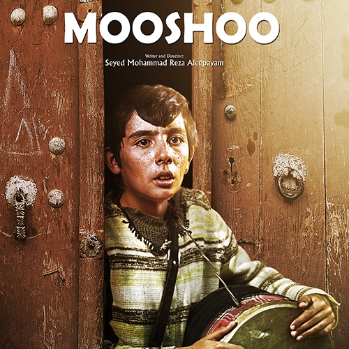 Covers - PersiaFilm_Mooshoo_Cover.jpg
