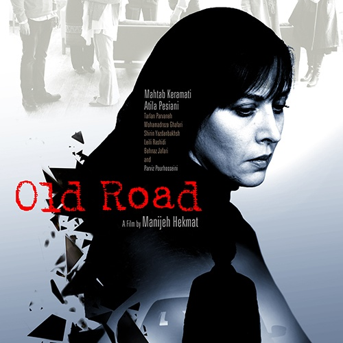 Covers - PersiaFilm_Old-Road_Cover.jpg