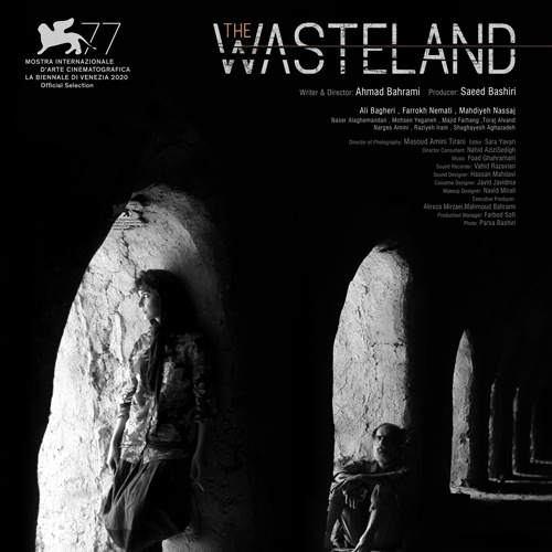 Covers - PersiaFilm_THE-WASTELAND_Cover-1
