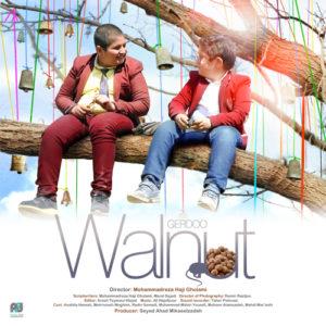 PersiaFilm_WANUT_Cover.jpg